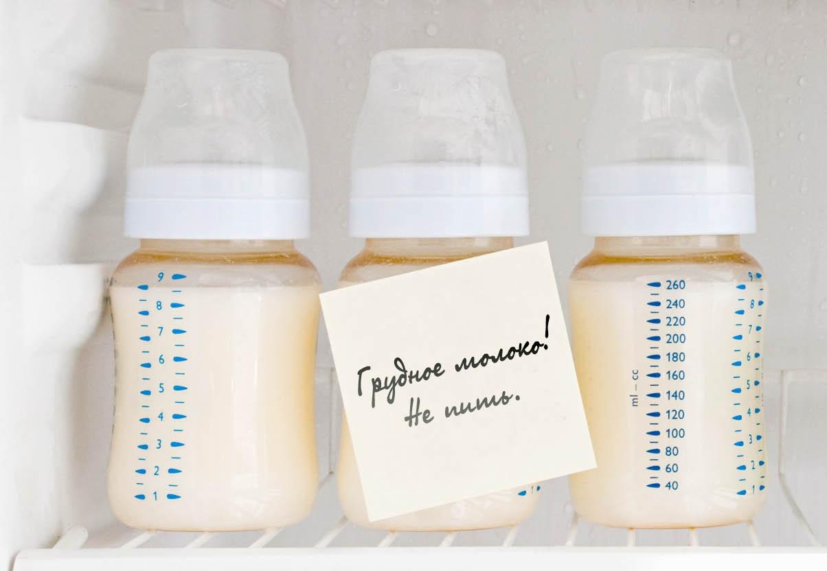 Цвет грудного молока: какого должно быть в норме, почему желтого, синеватого, зеленоватого, голубого или розового