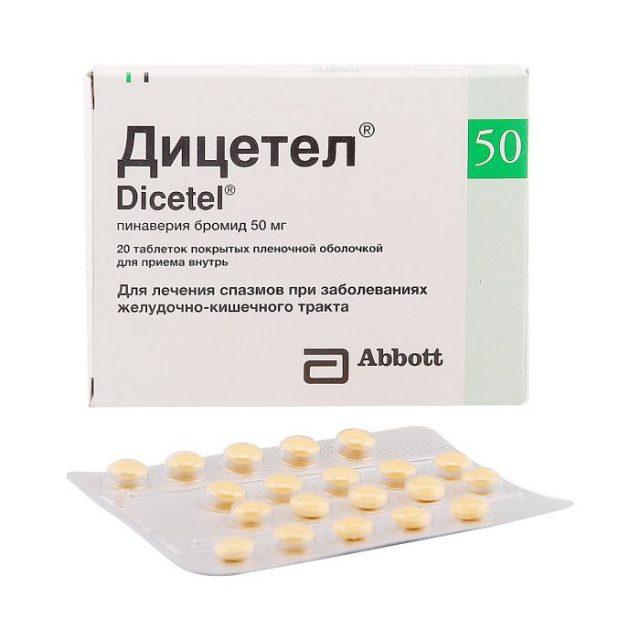 Дицетел 50 мг