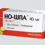 Упаковка Но-Шпа 40 мг