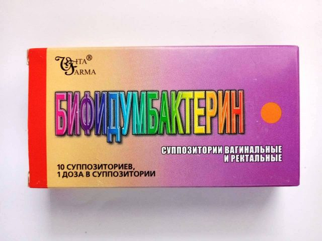 Бифидумбактерин суппозитории