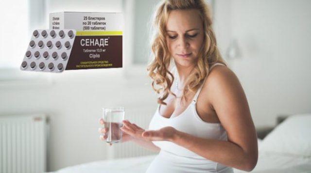 Беременная пьет Сенаде