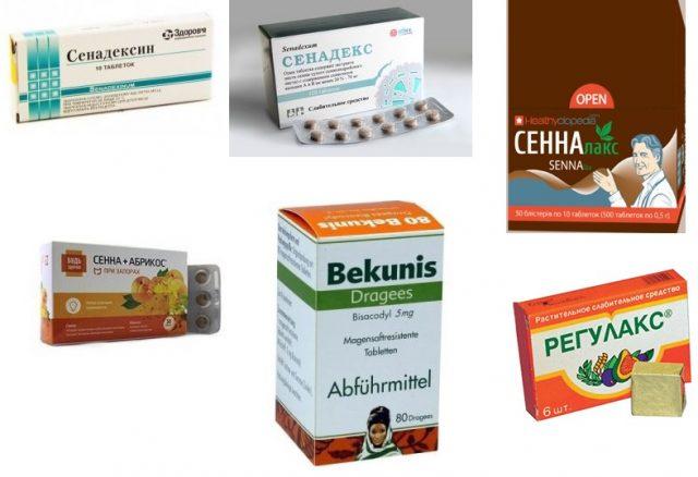 Препараты на основе сеннозидов А и В