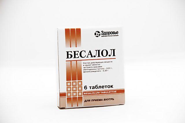 Таблетки Бесалол