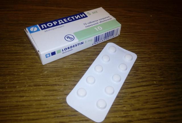 Лордестин таблетки