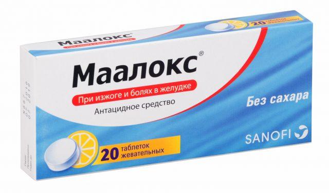 Маалокс в форме жевательных таблеток