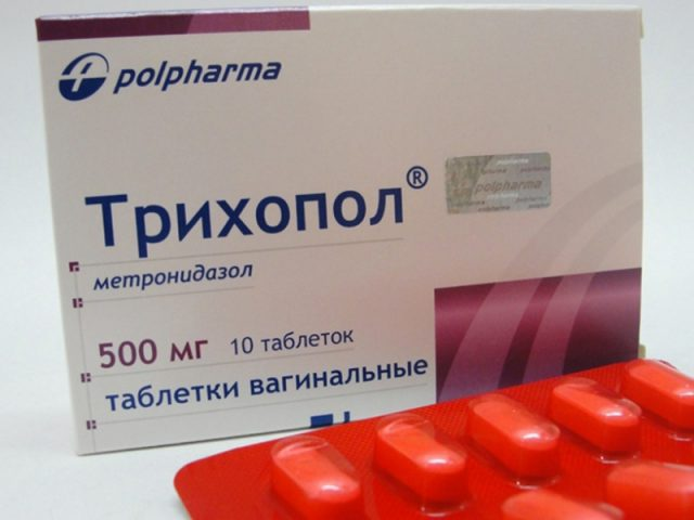Лечение простатита трихополом профилактика аденомы и простатита
