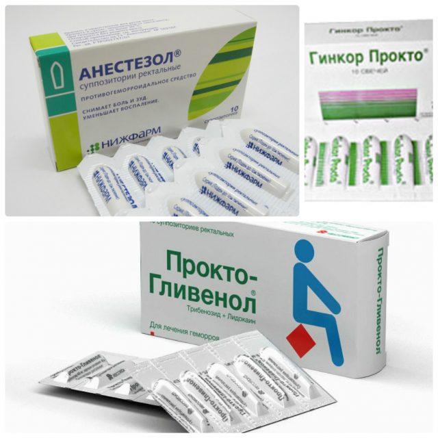 Ректальные свечи с анестетиками: Прокто-Гливенол, Анастезол и Гинкор Прокто