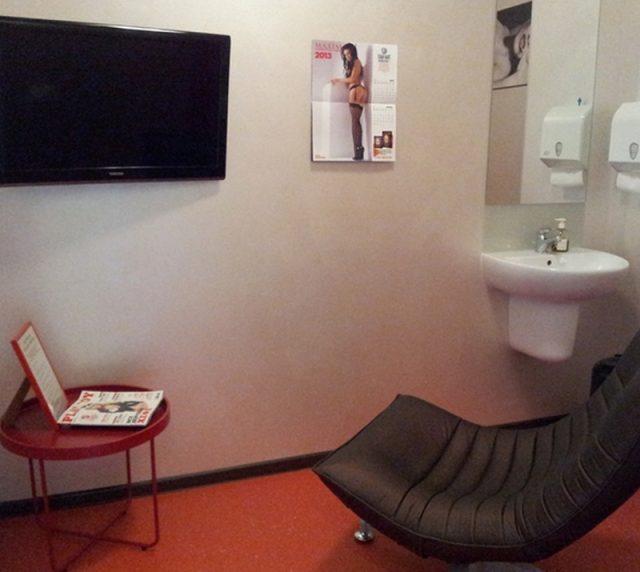 Комната для сдачи спермы