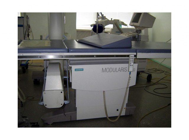 Рентгенологический урологический стол