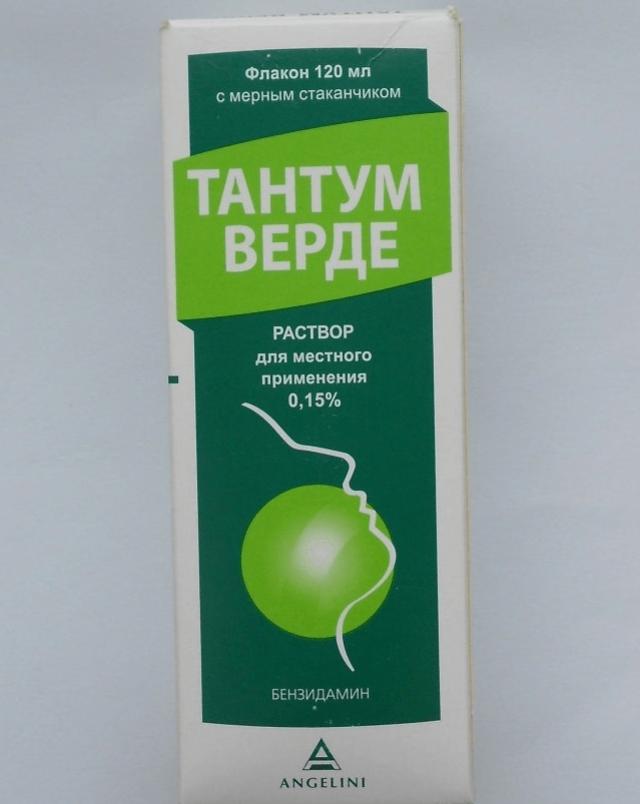Тантум Верде раствор
