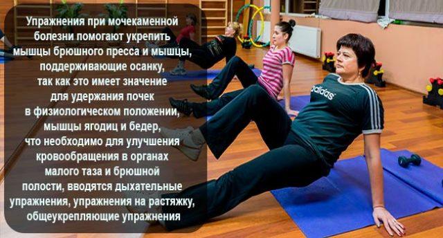 Женщины выполняют упражнения