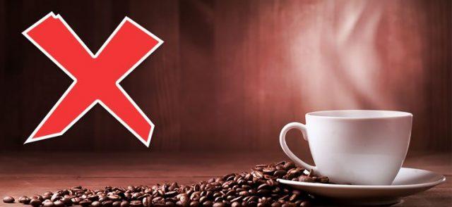 Кофе и запрещающий знак