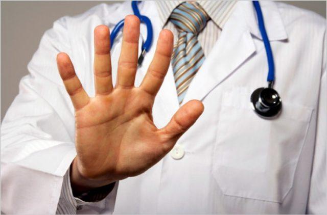 врач и ладонь