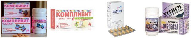 Витаминные комплексы для беременных