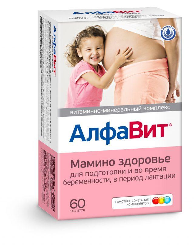 Упаковка Алфавита Мамино здоровье