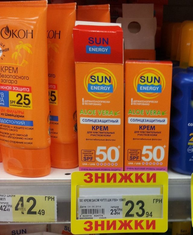 Солнцезащитные крема на полке в магазине