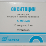 Окситоцин в картонной коробке