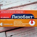 Упаковка таблеток Лизобакт лежит на столе