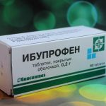 Упаковка таблеток Ибупрофен