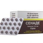 Сенаде таблетки в упаковке
