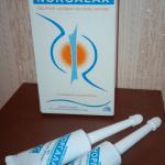 Норгалакс микроклизмы в упаковке