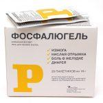 Упаковка и пакетик Фосфалюгеля