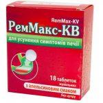 Упаковка РемМакс-КВ