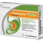 Альмагель Т таблетки в упаковке