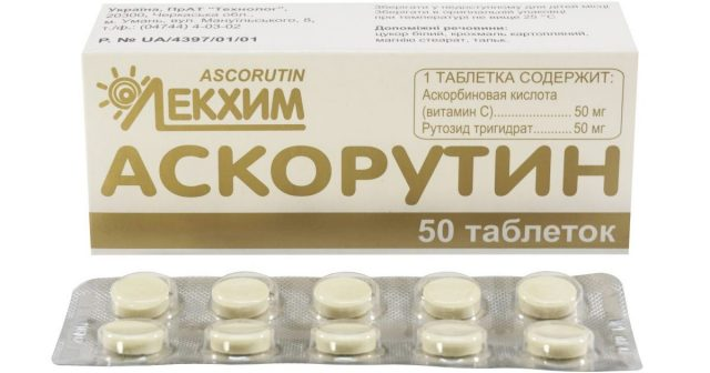 Аскорутин в упаковке
