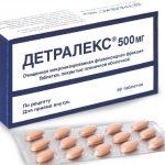 Детралекс таблетки в блистере