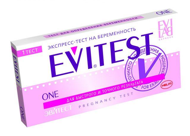Упаковка Эвитест ван
