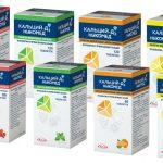 Варианты жевательных таблеток Кальций Д3 Никомед