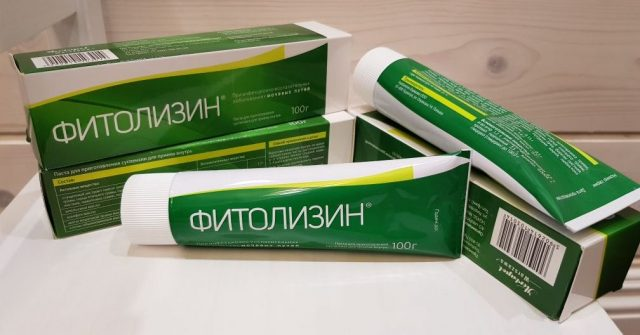 Фитолизин в тубе дозировкой 100 грамм