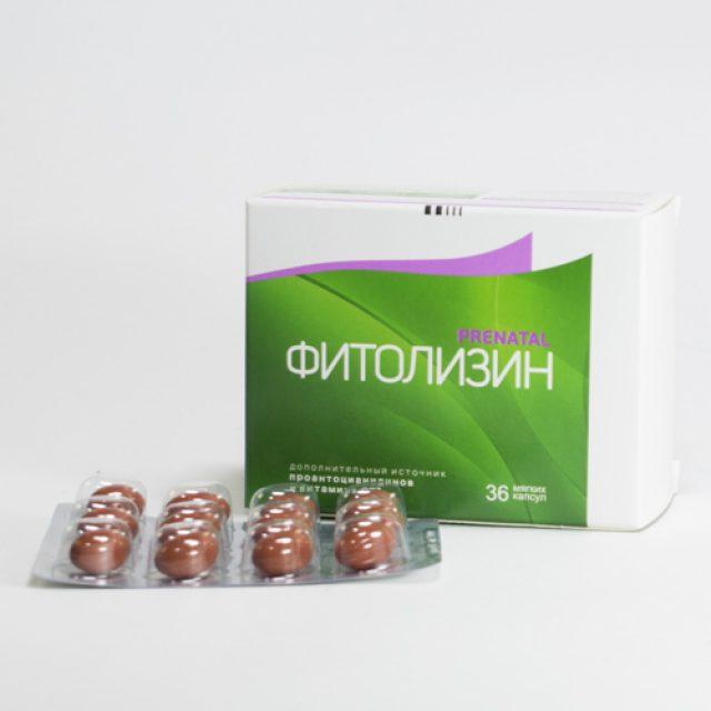 Фитолизин Prenatal в упаковке