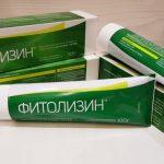 Фитолизин в упаковке