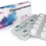 Парацетамол таблетки в упаковке