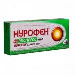 Нурофен Экспресс Нео в упаковке