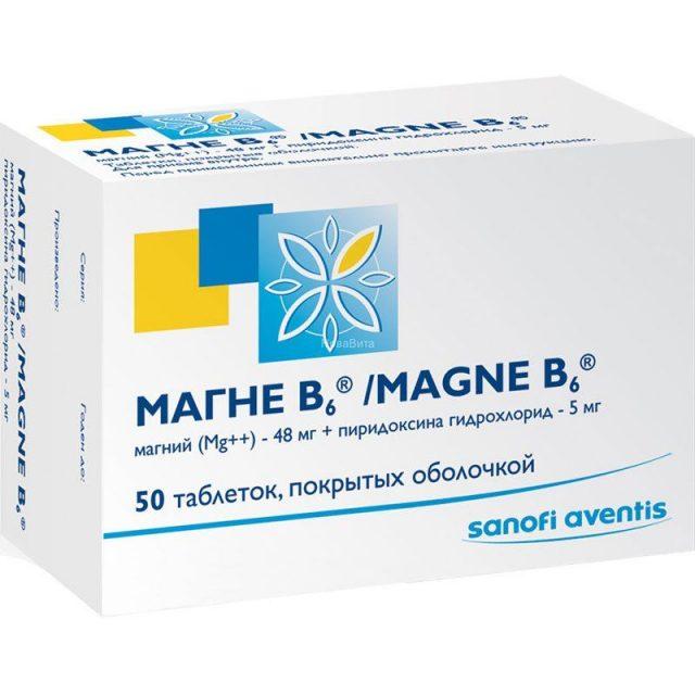 Магне В6