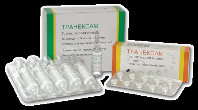 Транексам