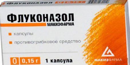 Флуконазол: свойства, инструкция по применению, как пить при молочнице