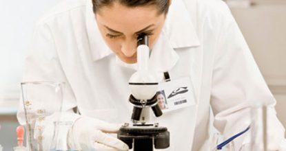 Микоплазма хоминис: симптомы и лечение, анализы, профилактика
