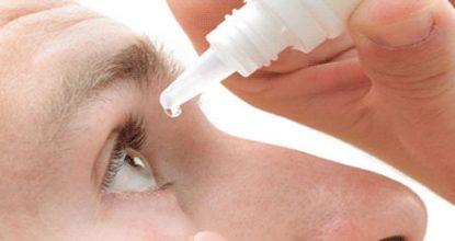 Воспаления глаз: лечение и профилактика, причины и виды воспалений