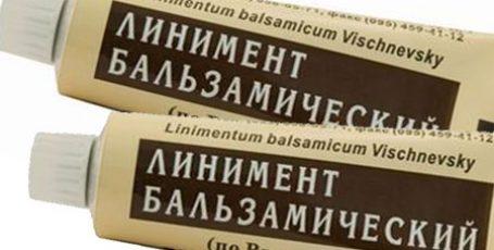 Мазь Вишневского: инструкция, применение в гинекологии, геморрое и др.