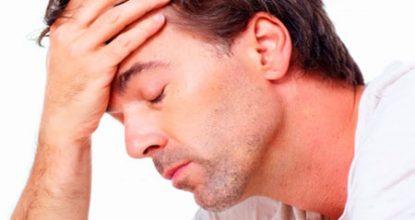 Токсоплазмоз: симптомы и лечение у человека, особенности при беременности