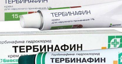 Мазь Тербинафин: Инструкция, применение от грибка ногтей и стоп