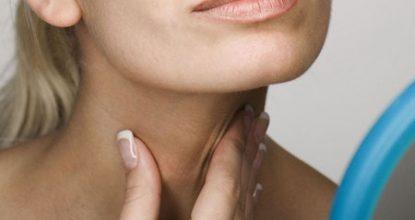 Тиреотоксикоз, что это такое? — симптомы и лечение, осложнения