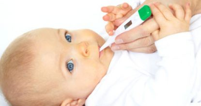 У ребенка температура 38.5 — 39 без симптомов