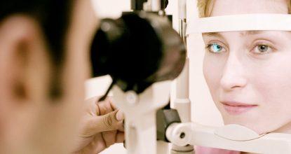 О биомикроскопии глаза подробно