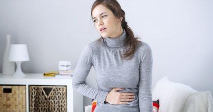 Поверхностный антральный гастрит — причины, симптомы и методы лечения