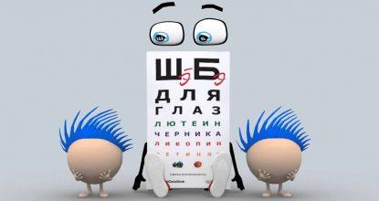 Пальминг для глаз: восстанавливаем зрение бесплатно